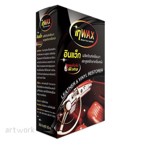 กล่องผลิตภัณฑ์ Invax