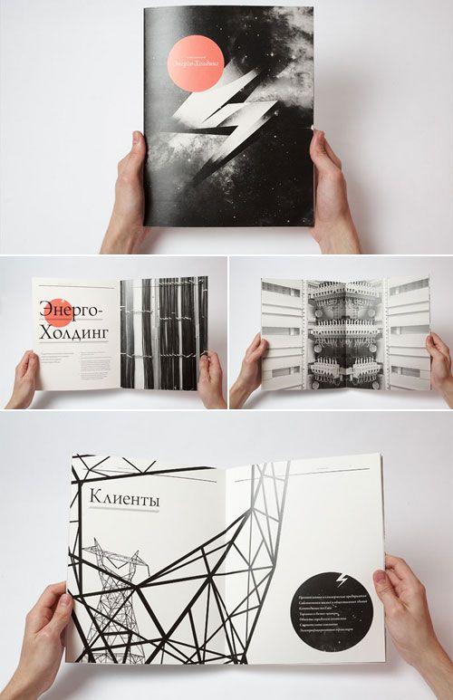 brochure-design-2014-02