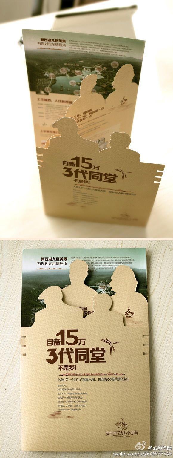 brochure-design-2014-05