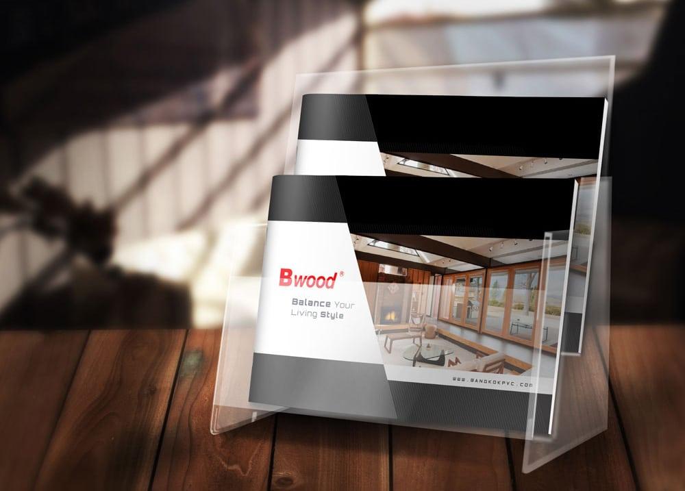 ออกแบบ Company Profile แบบรูปเล่ม