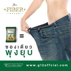 900x900-fiber-02