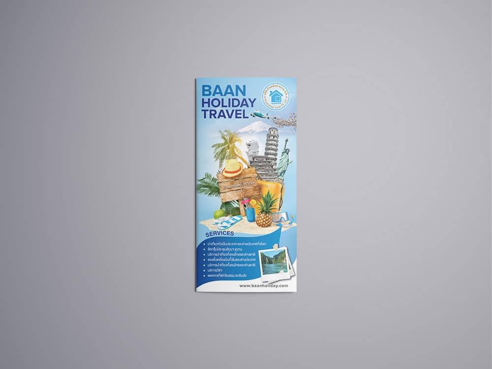 ออกแบบโบรชัวร์ แผ่นพับ ใบปลิว โบรชัวร์บริษัทท่องเที่ยว Baan Holiday Travel
