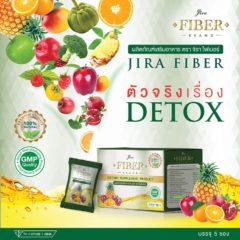 ad-fiber-01