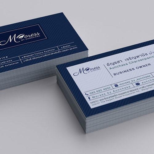 นามบัตรนามบัตรร้านเสริมความงาม Moress