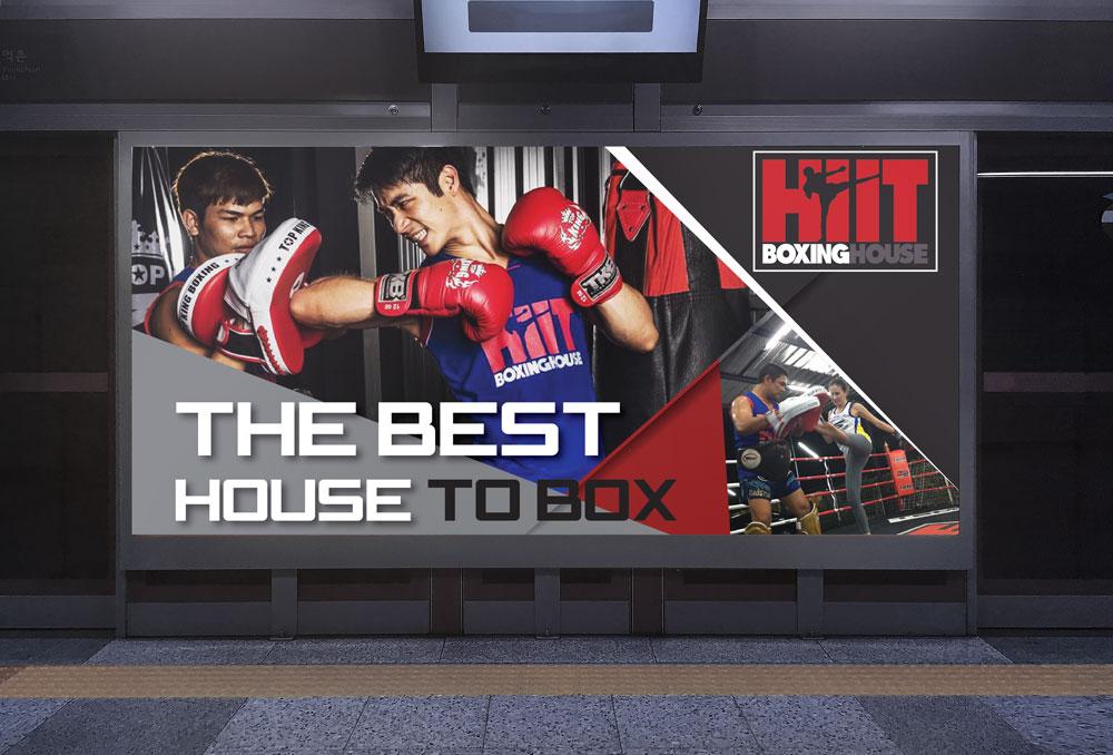 ป้ายโฆษณา Hiit Boxing House