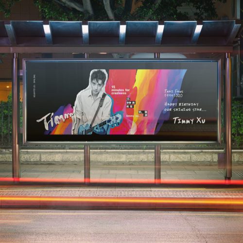 ป้ายโฆษณา Timmy Xu Fan Club