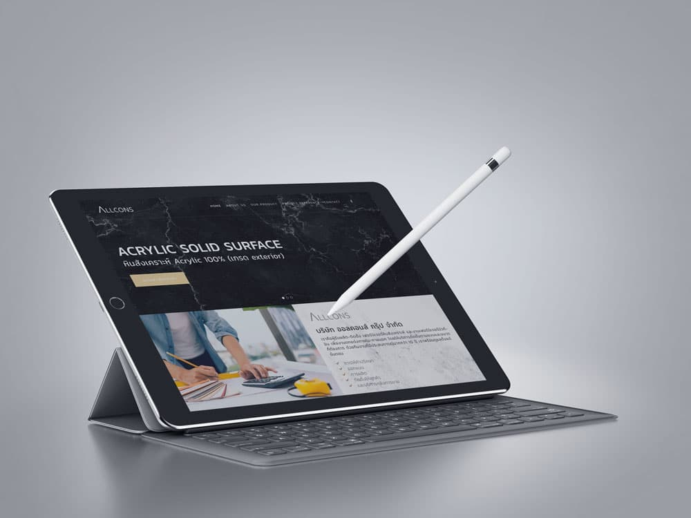 ออกแบบเว็บไซต์บริษัท Allcons Group
