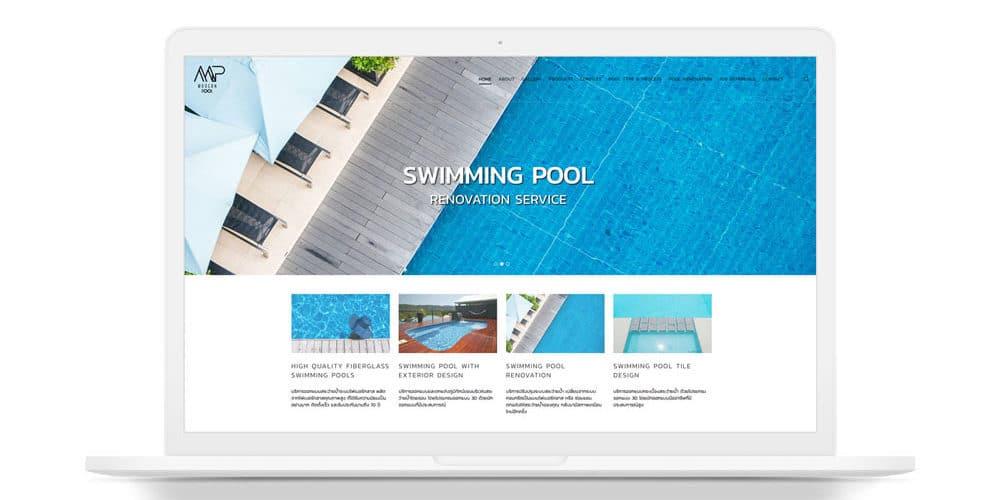 ออกแบบเว็บไซต์บริษัท Modern Pool