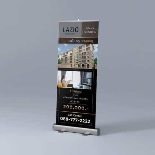 Roll up Lazio Condominium