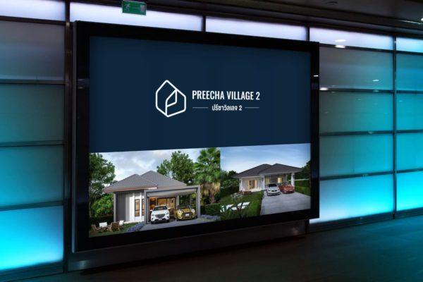 Preecha-Property-Logo1