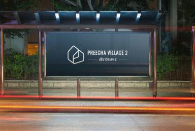 ออกแบบโลโก้ Preecha Property