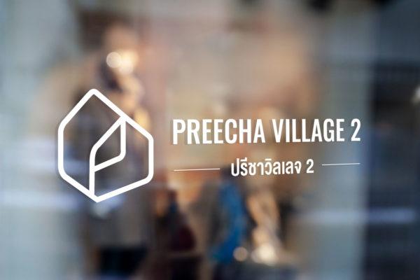 Preecha-Property-Logo4
