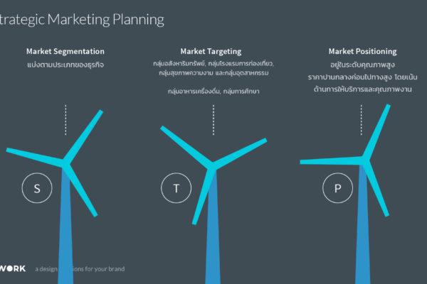 Company-Presentation-artworkdesign-2019-3