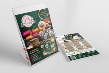 ใบปลิวผลิตภัณฑ์ Aida Coffee ขนาด A5