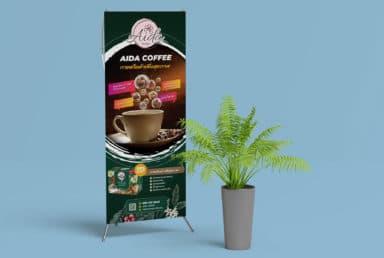 Roll up ผลิตภัณฑ์ Aida Coffee
