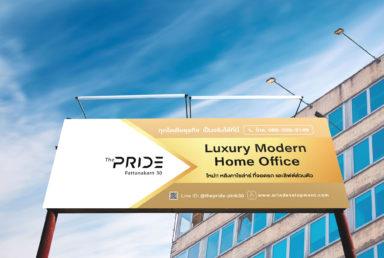 ป้ายโฆษณา โครงการ THE PRIDE พัฒนาการ 30