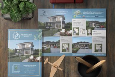 Brochure โครงการบ้าน Preecha Village2